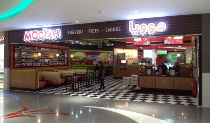 Best burgers in Oman Muscat - MOOYAH Burgers Fries and Shakes